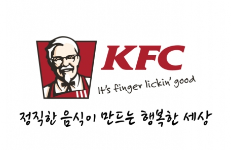 KFC, KG그룹 합류 1년만에 성장세로 돌아서