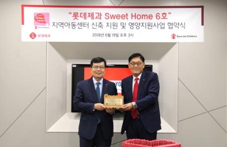 '롯데제과 스위트홈' 경북 봉화에 6호점 건립 추진