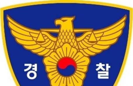 """""""국회의원 겁줄 것""""…흉기들고 국회 들어가려던 50대 男 체포"""