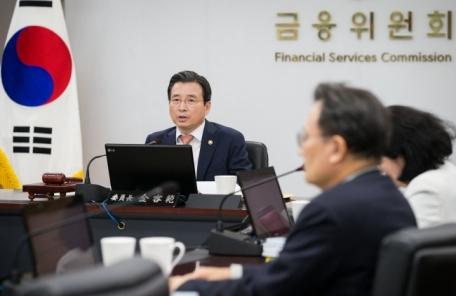 증선위, 삼바 회계감리 조치 원점 검토…수정안 금감원에 요청