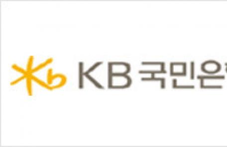 KB국민銀, 중소기업 고객에 세무ㆍ법률 노하우 전수