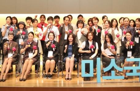 [포토뉴스] 미소 국가대표