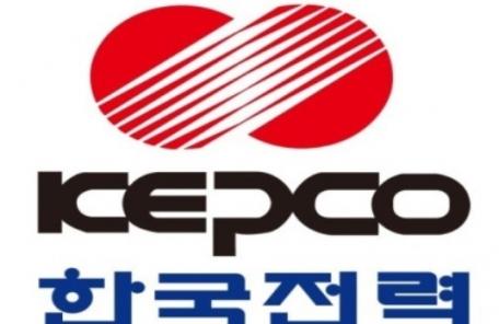 (일요)[내일사볼까]한국전력, 탈원전 비용보전에 요금개편 호재까지
