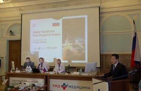 분당서울대병원 ? KT, 러시아 디지털헬스케어 시범사업 개시