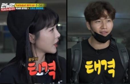 김종국·홍진영 올블랙…커플룩 의혹