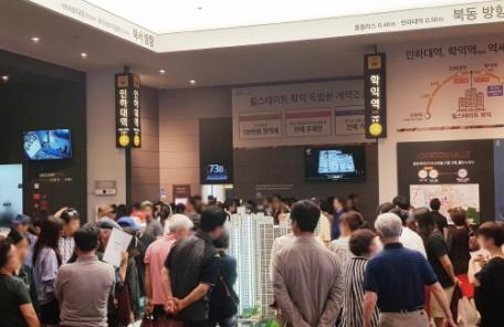 '힐스테이트 학익' 가격 경쟁력...인천 거주 투자자 '관심