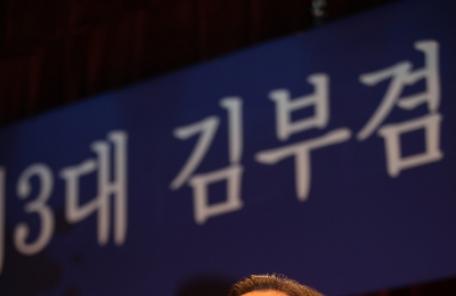 """김부겸 """"전당대회 불출마하겠다"""""""