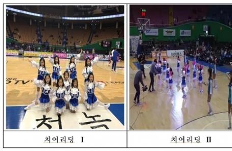 서울시, '어린이 치어리딩 특강' 28일 개강