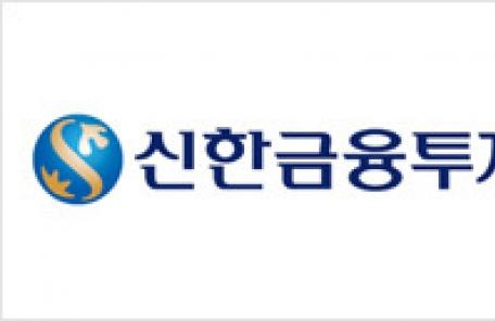 신한금융투자, 해외선물 미국채권대용 서비스 실시