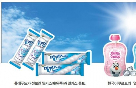 """""""얼려야 제맛""""…폭염 날리는 '프로즌 스낵'"""