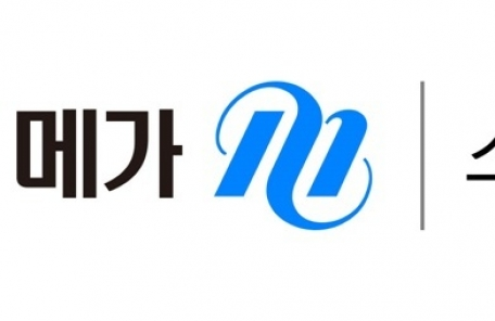 메가소방, 소방공무원 하반기 추가채용 '합격전략 설명회' 개최