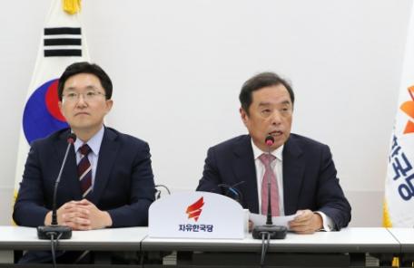 김병준 비대위 첫 인선…사무총장에 김용태ㆍ비서실장에 홍철호