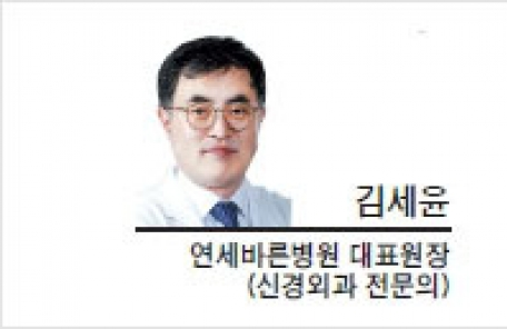 [건강포럼-김세윤 연세바른병원 대표원장(신경외과 전문의)] 통증치료의 시작, 정확한 원인 진단