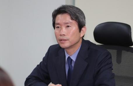 """이인영 """"중기ㆍ자영업 회생에 역점 두겠다"""" 당대표 출마 선언"""