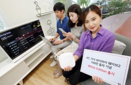 KT, '기가 와이파이 웨이브2' 가입자 100만 돌파