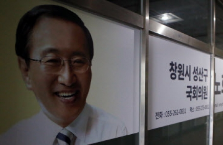 """'방미' 함께한 원내대표들 """"큰 충격""""…여야 정치권 '침통'"""
