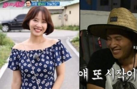 """'불타는 청춘' 구본승·강경헌 핑크빛…""""잘 생겼다"""", """"너도 예뻐"""""""