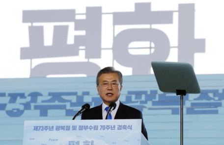 文대통령, 개성공단ㆍ금강산관광 재개 의지 표명