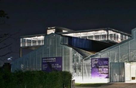 국제갤러리, 내주 부산점 개관