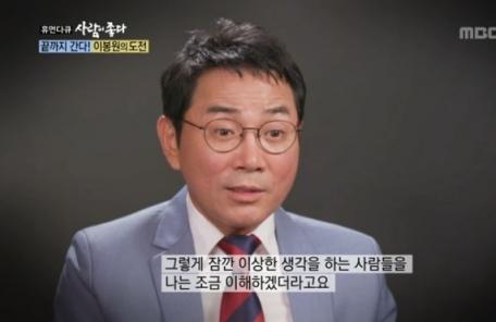"""이봉원, 중식 요리사로 대변신 """"이번엔 정말 자신있다"""""""