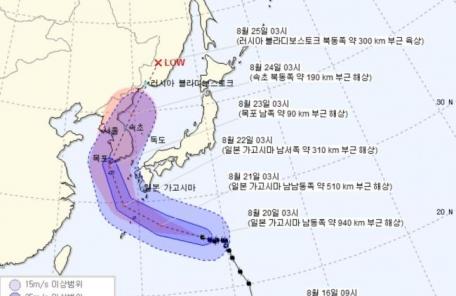 이번에는 달라…日 비껴간 태풍 솔릭, 23일 한반도 서남해안 상륙