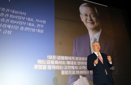 NH투자증권, 우수인재 확보를 위한 채용간담회 개최