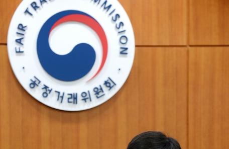 '김상조 공정위' 대기업 제재 되레 줄었다…취임 이후 24% 감소