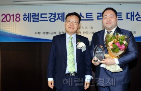 [2018 헤럴드경제 리포트 대상 시상식] 베스트 애널리스트상 - 조상훈 삼성증권 연구원