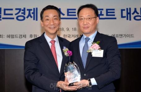 [2018 헤럴드경제 리포트 대상 시상식]최다리포트상 - 유진투자증권