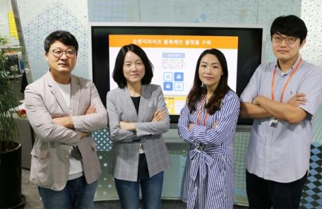 오렌지라이프, 업계 최초 자체 블록체인 플랫폼 구축