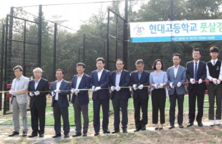 형제공무원의 '아름다운 기부'…모교에 '풋살장' 개장