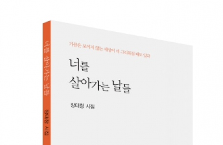 작업중....[새책] -copy(o)1