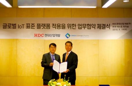 HDC현대산업개발, 아파트에 글로벌 IoT표준 최초 도입