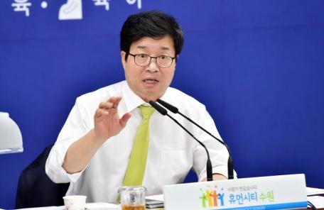 수원여객·용남고속 20∼21일 총 파업예고..염태영 시장 호소문 발표