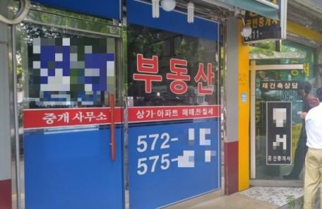 """호가담합' 근절 엄포 1주일…""""잘됐다"""" vs.""""엄살은"""""""