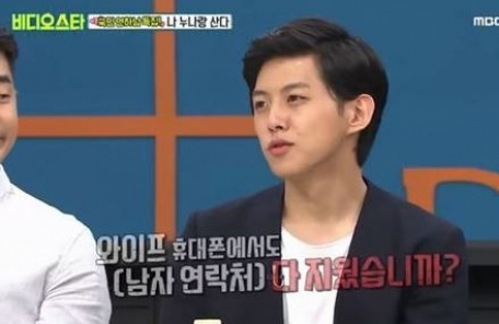 """""""유키스 출신 동호, 이혼 절차…가족과 떨어져 살아"""""""