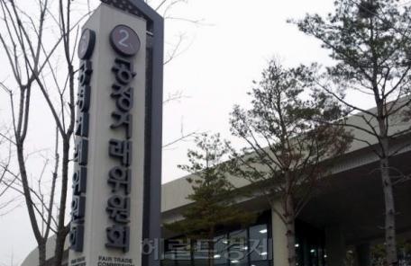 (1000) 공정위, 추석명절 하도급신고센터 운영…188개 업체 260억원 지급 조치