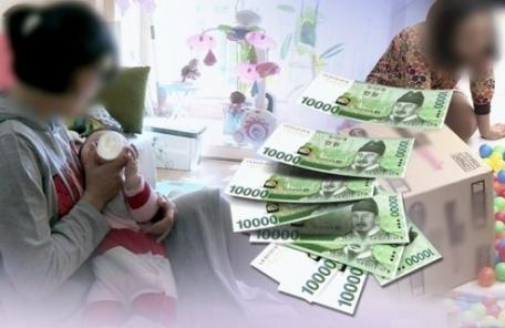 아동수당 오늘 첫 지급…192만3000명 혜택·최고 수령액 50만원