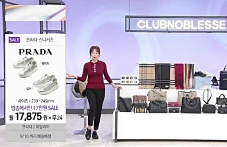 """(26일)[추석이후 유통가②] """"피로풀겸 휴양지 다녀올까""""…명품 등 고가상품 불티난다"""