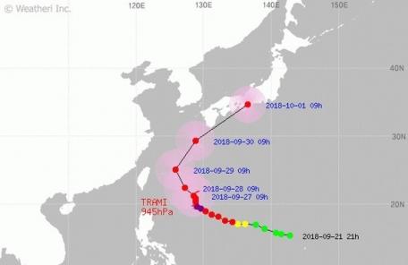 태풍 '짜미' 일본 쪽으로…한국 영향 적을 듯