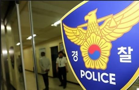 포항 국도변 승용차서 남성 4명 의식 잃은 채 발견…1명 사망