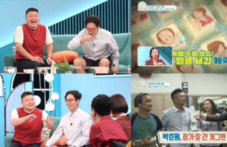 """'외식하는 날' 강호동 """"아들 한 번도 혼낸 적 없지만 군기 바짝 들어"""""""