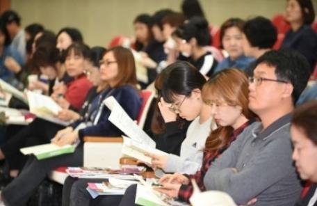 중랑구, 고교 진학 전략 설명회 개최