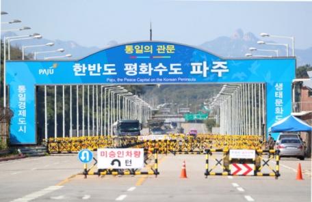 남-북-유엔사령부 3자협의체 오늘 출범…JSA 비무장화 논의