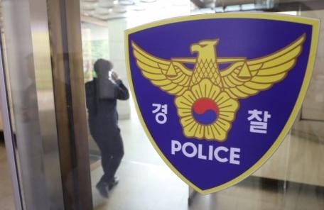 '혜경궁 김씨'계정주 의혹…경찰, 이재명 前운전기사 전격소환 조사