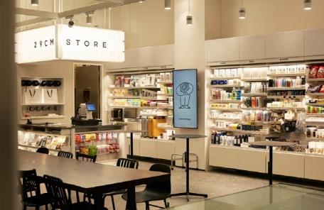 29CM X KEB하나은행, '29CM Store' 오픈… '29CM 최초 오프라인 프로젝트'