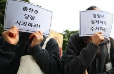 """동덕여대 알몸남 """"여대라서 갑자기 성적요구 생겼다"""""""