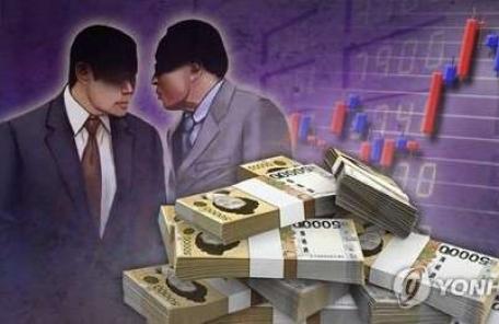 증권범죄 미꾸라지 막는다…부당이득 산정기준 규정