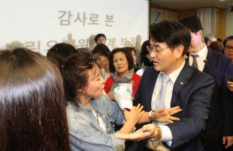 """한유총-박용진 비리유치원 전면전…""""끝을 보겠다"""""""