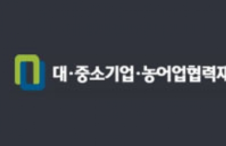 '여직원 성추행' 대·중소·농어업협력재단 사무총장 해임